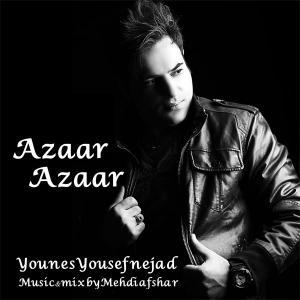 Younes Yousef Nezhad – Azaar Azaar
