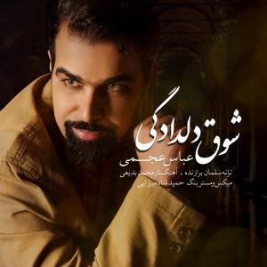 Abbas Ajami – Shoghe Deldadegi