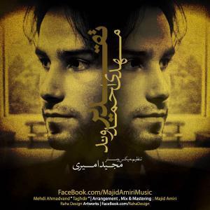 Mehdi Ahmadvand – Taghdir (Majid Amiri Remix)