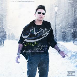 Mani Abbasi – Lahzeh Hasas