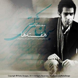 Sobhan Sherkati – Hafte Ha