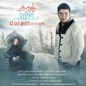 Omid Ramezani – Daram Miram