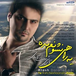 Arash Dolat Abadi – Ye Rahi Neshonam Bede