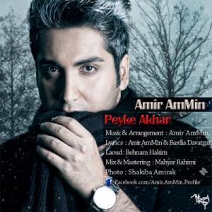 Amir AmMin – Peyke Akhar
