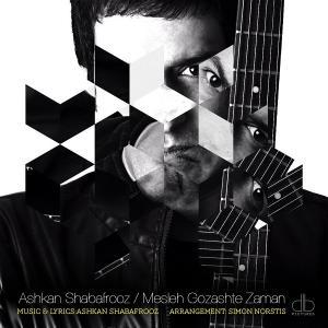 Ashkan Shabafrooz – Mesle Gozashte Zaman