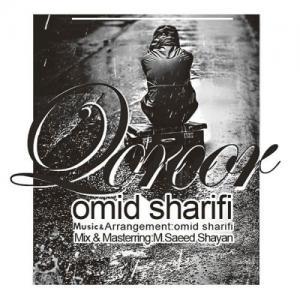 Omid Sharifi – Qoroor