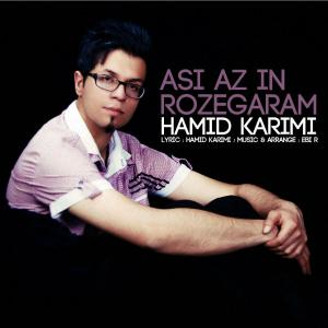 Hamid Karimi – Asi Az In Rozegaram