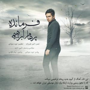 Parham Ebrahimi – Farmande