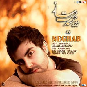Hamid Chitsaz – Neghab