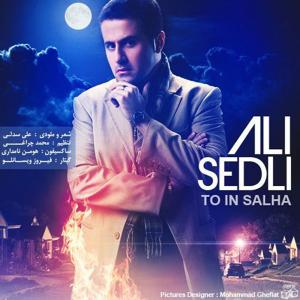 Ali Sedlee – To In Salha