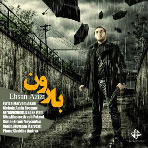 Ehsan Azizi – Baroon