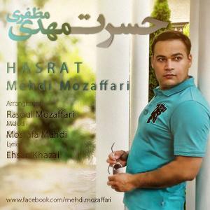 Mahdi Mozaffari – Hasrat