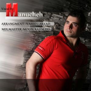 Manuchehr – Delam Asheghet Nemishe