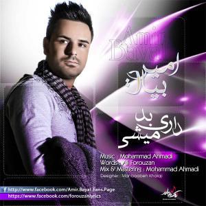 Amir Bayat – Dari Bad Mishi