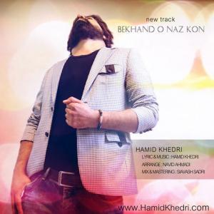 Hamid Khedri – Bekhando Naz Kon