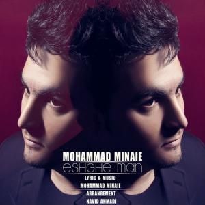 Mohammad Minaei – Eshghe Man