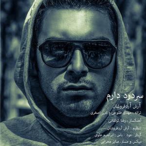 Arash Ardforoushan – Sar Dard Daram