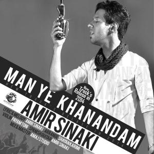 Amir Sinaki – Man Ye Khanandam