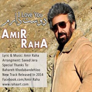 Amir Raha – Dooset Daram