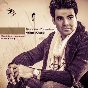Arian Khalaj – Kooche Parastoo