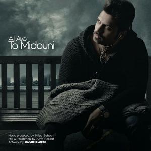 Ali Ava – To Midoni