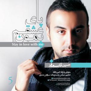 Hossein Ghasemifar – Paye Eshgham Bemon