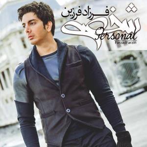 Farzad Farzin – Shakhsi