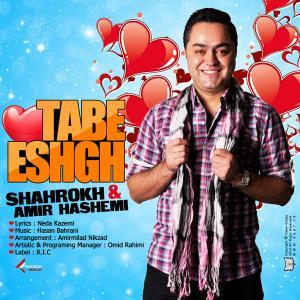 Shahrokh & Amir Hashemi – Tabe Eshgh
