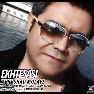 Mehrshad Molaee – Ekhtesasi