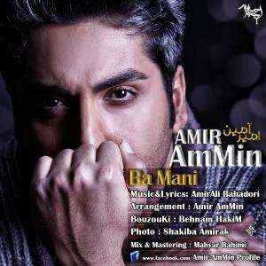 Amir AmMin – Ba Mani