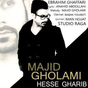 Majid Gholami – Hesse Gharib