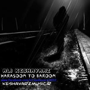 Ali Keshavarz – Harasoon To Baroon