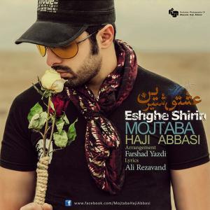 Mojtaba Haji Abbasi – Eshghe Shirin