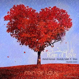 Mostafa Saleh – Rain Of Love (Ft Mehdi Kamvar)