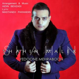 Shahin Malek – Yedoone Mehraboon