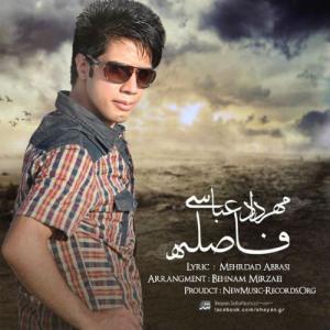 Mehrdad Abbasi – Fasele