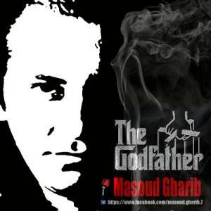 Masoud Gharib – Godfather
