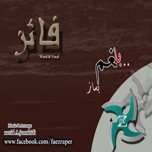 Faez – Ba Gham Besaz