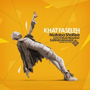 Mojtaba Shafiee – Khat Faseleh