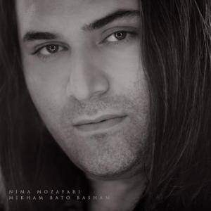 Nima Mozafari – Mikham Bato Basham