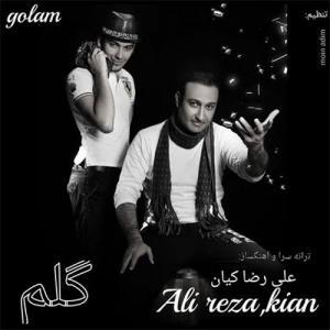 Alireza Kian – Golam