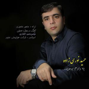 Hamid Nori Zadeh – Be Dadam Beres