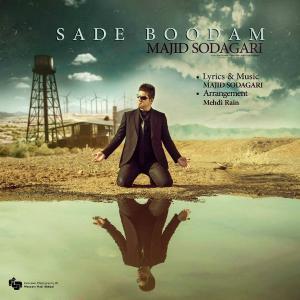 Majid Sodagari – Sade Boodam