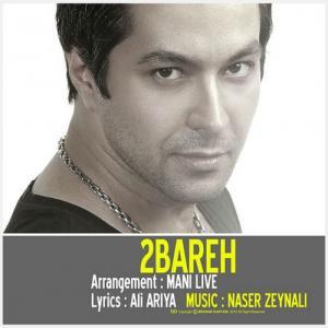 Hamed Safaei – 2Bareh