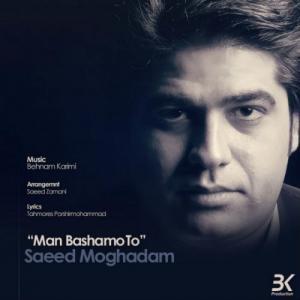 Saeed Moghadam – Man Bashamo To