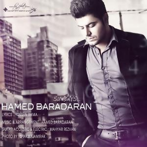 Hamed Baradaran – Yek Shanbeha