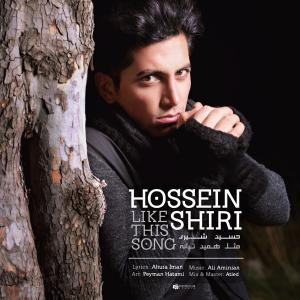 Hossein Shiri – Mesle Hamin Taraneh