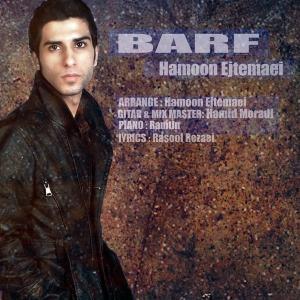 Hamoon Ejtemaei – Barf