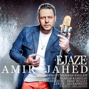 Amir Jahed – Ejaze