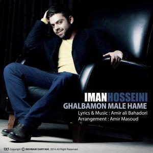 Iman Hoseini – Ghalbamoon Male Hame